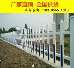 铜陵塑钢护栏 铜陵变压器护栏 铜陵PVC电力护栏厂
