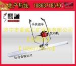3米振動尺價格,5米振動尺廠家,6米手扶式整平機