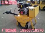 云南大理手扶单轮重型压路机低价专业