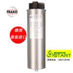 LKT30.0-440-DP現貨德國電容