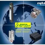1022-U62鎖EMKA原裝鎖具