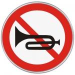四川地区出售禁止鸣喇叭标志牌 价格实惠