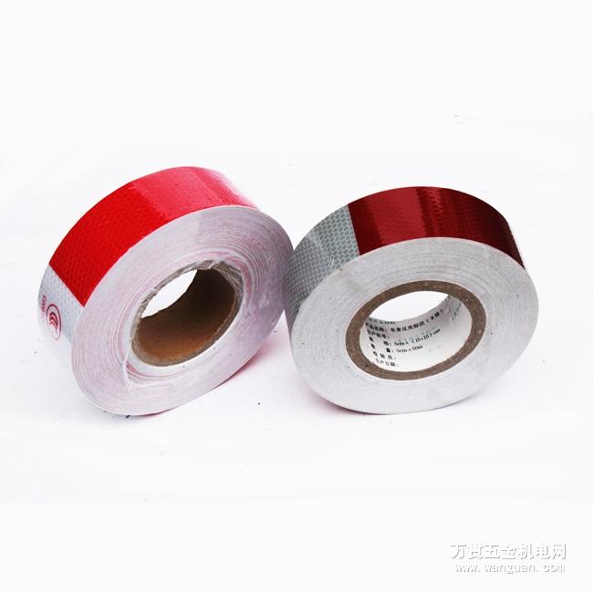 厂家直销交通产品 透明反光膜 质量保障价格实惠