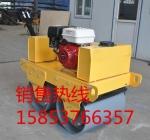 质量稳定的手扶双轮压路机型号小型压路机厂商