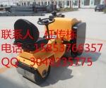 无极变速小型压路机 小型座驾式压路机图片