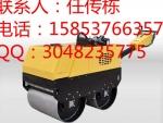 小型壓路機手扶壓路機批發價多少