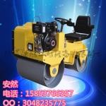 浩鸿座驾式压路机 自行式碾压机让您想不到的价位