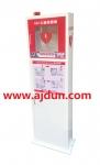 立式AED心脏除颤器外箱、带充电池AED储存箱