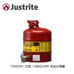 Justrite7150150腐蚀液体分装桶罐带排液阀门化学