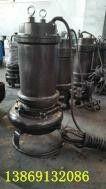 底部叶轮搅匀式砂浆泵_高温灰渣泵_100度泥砂泵