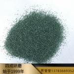 綠碳化硅120目150目180目 噴砂鈦制品鍋具用綠碳化硅