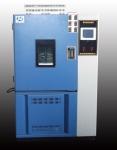 南京安奈臭氧老化试验箱QL-010型