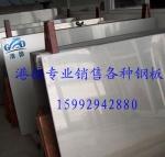 3.5mm冷轧板3.5mm厚度SPCC冷轧板现货