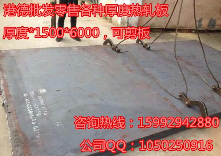 QQ图片20141014143159_副本