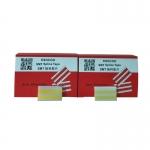 SMT黄色双面接料带 贴片机01系列高粘接料胶带深圳厂家多种