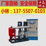 益阳衡阳变频恒压供水设备 全自动供水设备