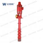 XBD消防水泵现货全型号多性能稳定