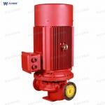 XBD立式单级消防泵现货供应