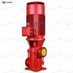 XBD立式多级消防泵型号全性能稳厂家供应