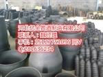 焊接大小頭碳鋼異徑管|模壓異徑管|同心異徑管|偏心異徑管