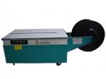 四川成都优质低台半自动打包机 维修打包机第一品牌