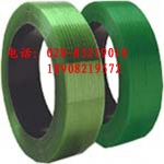 绵阳塑钢带江油安州三台盐亭PET塑钢打包带塑钢带厂家维修打包