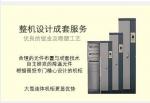 国内最大IT隔离电源厂家--杭州集力PISO8100