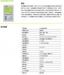 本德尔外接报警规格型号:MK2007CBM-CN,MK243
