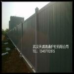 武汉、枝江施工围挡行情、PVC围挡价格、道路围挡标准