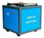 成都鹏达GW-40钢筋弯曲机