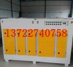 UV光氧催化废气处理设备 光氧催化废气净化器