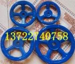 手轮,冲压手轮,阀门冲压手轮,闸阀手轮生产厂家