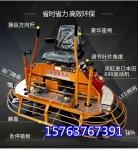 1米座駕式圓盤抹光機銷售 本田駕駛式地面收光機1米盤價格