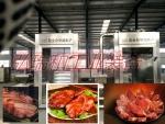 烟熏肉的做法|不锈钢熟食豆干烟熏箱|节能型豆干烟熏箱