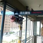 冀恒楼房上料吊运机大吨位高楼上料吊运机室外吊运机