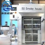 烟熏香肠设备厂家 烟熏烤肠成套设备