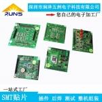 PCB加工加急 速度快貼片線路板