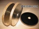 單層釬焊金剛石砂輪使用方法 砂輪如何耐用耐磨