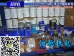 沃尔沃TAD532GE发电机配件供应