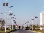 易达光电太阳能发电、太阳能路灯