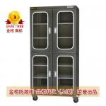 防潮箱 870升低湿度防静电电子防潮箱