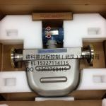 供应罗斯蒙特电流变送器5081-A-HT-20-69