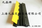 九磊牌100×25×4.5cm橡膠過線槽JL-XCB-2CC