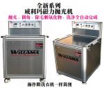 供應精密磁力研磨機,磁力拋光機電子通信專用