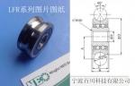 LFR5301-10NPP-滾輪導軌軸承[精湛工藝鑄品牌 企
