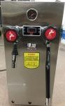 蒸汽机 奶泡机 开水器 奶泡开水器