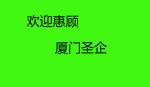 HDC01.1-A040N-PB01-01-FW