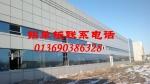 广东铝单板,广州、珠海厂家施工,湛江氟碳铝单板,梅州鸿运国际娱乐平台