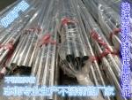中山不锈钢焊管,不锈钢装饰焊管