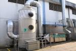 河源廢氣處理設備選擇國云公司 質量保證